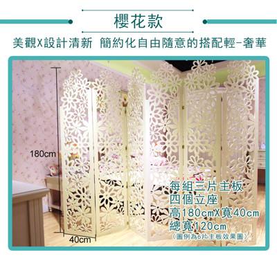 【Osun】DIY木塑板立式屏風-櫻花款(CE178-YH180) (4.8折)