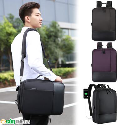 【Osun】USB充電大容量商務休閒防水手提雙肩後背包電腦包 (顏色任選,CE344) (5.3折)