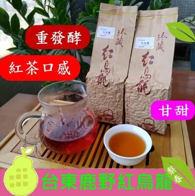 【梨春茶業】紅烏龍|台東鹿野紅烏龍|半斤 (7.7折)
