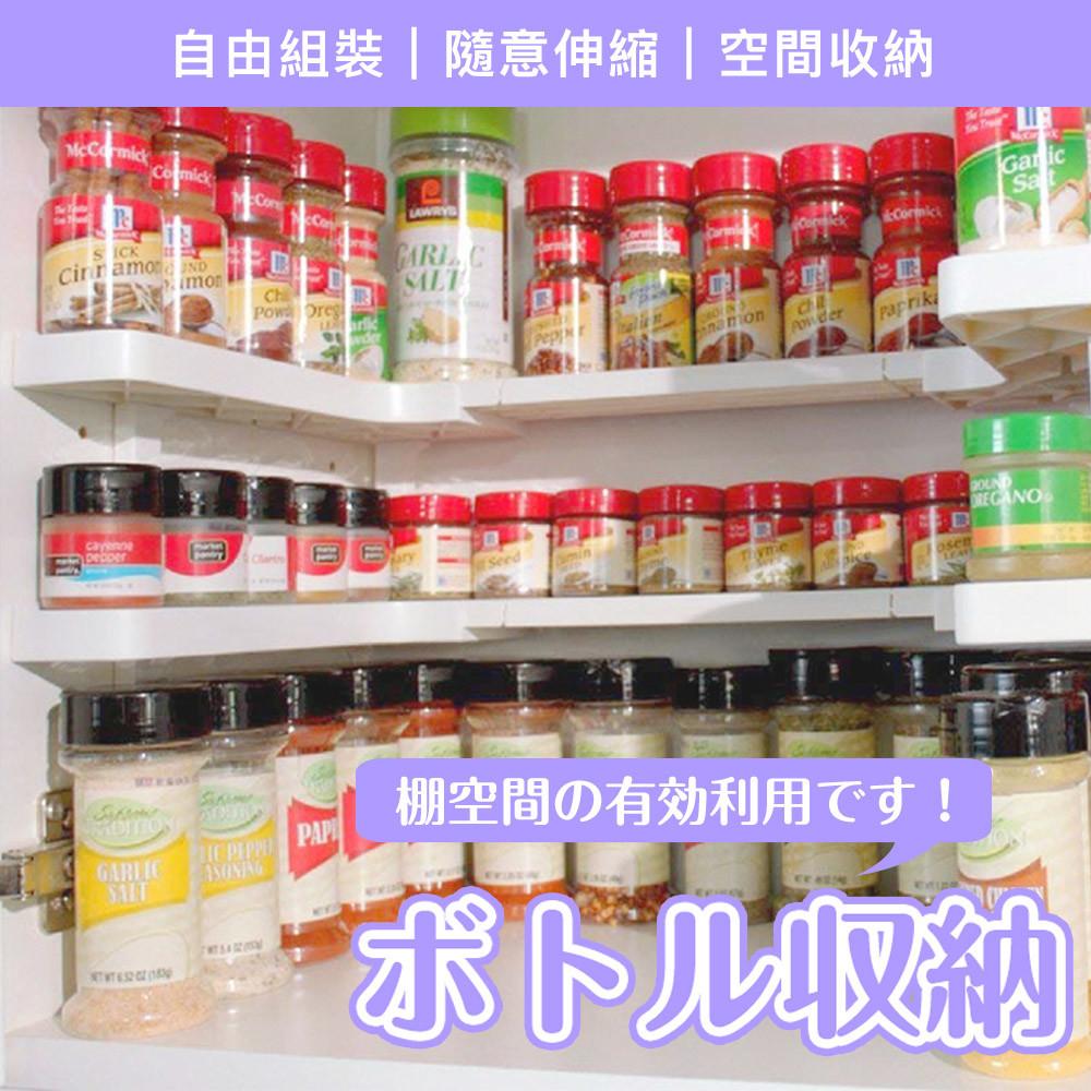 goshopspicy shelf 雙層伸縮瓶罐收納架打造整潔廚房