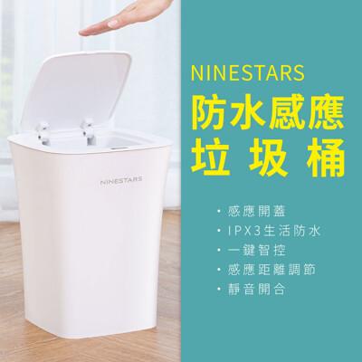 goshop 小米有品 納仕達 ninestars 防水感應垃圾桶 10公升 (7.9折)