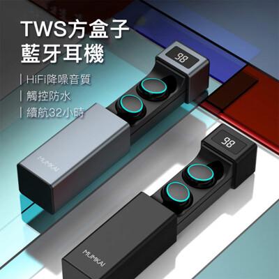 【GOSHOP】智慧電量顯示 HIFI 觸控藍牙耳機|防水 防汗 觸控 (5.2折)