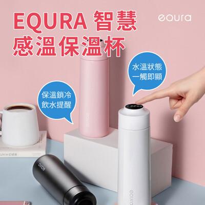 【 GOSHOP 】EQURA 智慧感溫 保溫杯 400ml 保溫瓶 真空保溫/保冰 溫度顯示提醒 (7.1折)