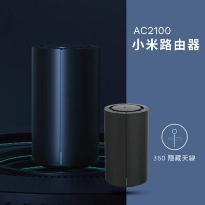 goshop小米路由器 ac21005g 分享器 千兆路由器 光纖寬帶 (7.7折)