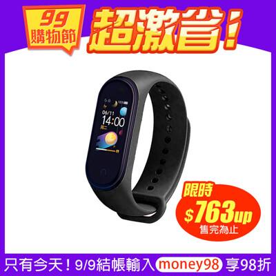 送保護貼小米手環5 標準版 彩色螢幕 保固一年 運動紀錄 運動手環 (4.2折)