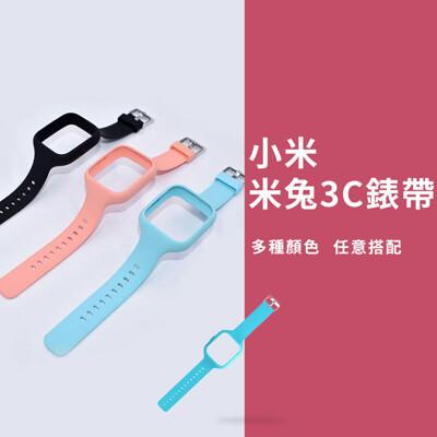 【GOSHOP】小米 米兔『3C』錶帶 替換錶帶隨心換色 (7.2折)