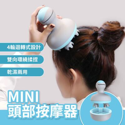 【GOSHOP】小米有品 MINI 頭部按摩器 頭部按摩 頭皮按摩 頸部按摩 按摩器 (5.6折)