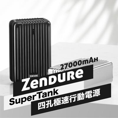 【GOSHOP】Zendure 27000mAh 超耐壓 100W PD旅行行動電源 (8.7折)