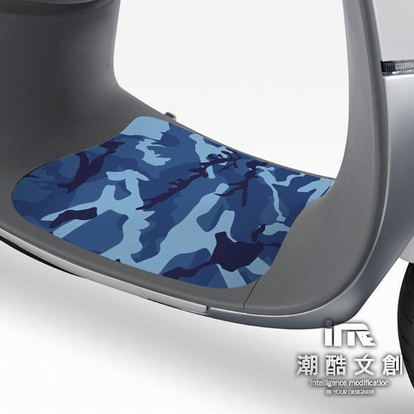潮酷文創gogoro腳踏墊貼 創意保護貼 腳踏板 踏板貼 / gr052-飛行