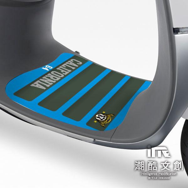 潮酷文創gogoro腳踏墊貼 創意保護貼 腳踏板 踏板貼 / gr035-運動風-活力