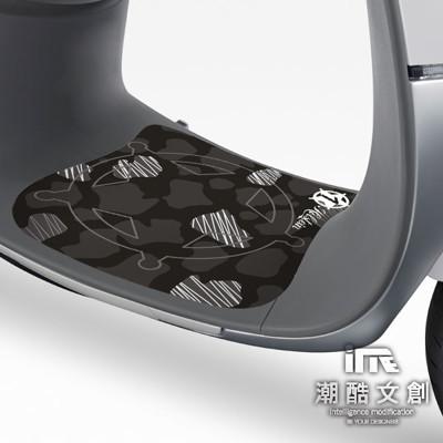 《潮酷文創》GOGORO腳踏墊貼 創意保護貼 腳踏板 踏板貼 / GR069-乳牛點點 (6.5折)