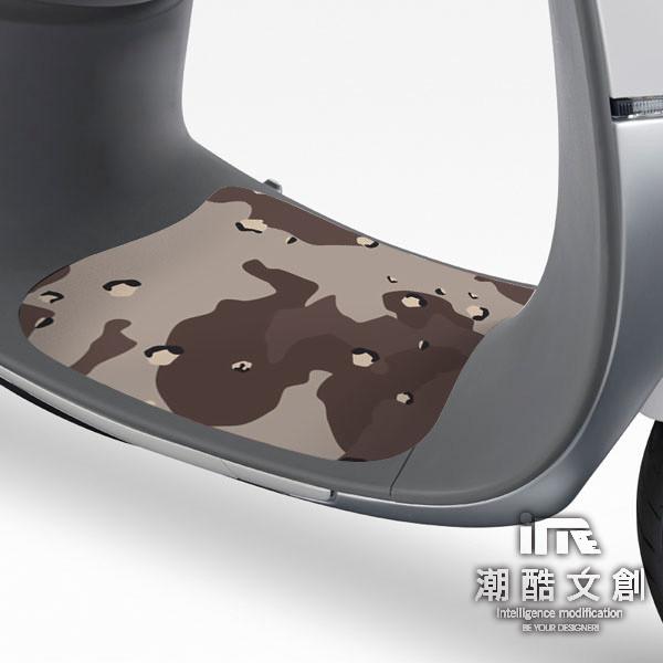 潮酷文創gogoro腳踏墊貼 創意保護貼 腳踏板 踏板貼 / gr059-帝國