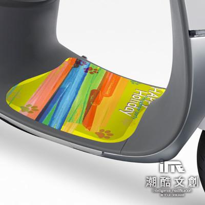 《潮酷文創》GOGORO腳踏墊貼 創意保護貼 腳踏板 踏板貼 / GR068-繽紛派對 (6.5折)