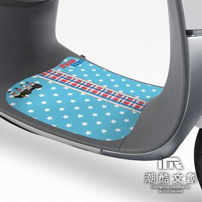 《潮酷文創》GOGORO腳踏墊貼 創意保護貼 腳踏板 踏板貼 / GR012-Your STYLE (6.5折)
