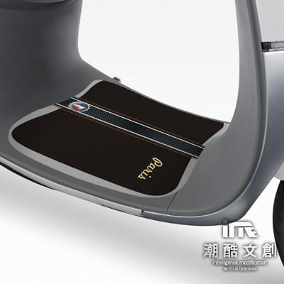 《潮酷文創》GOGORO面板貼 創意保護貼 獨特車貼 車膜 / GR048-紳士 (6.5折)