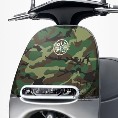 《潮酷文創》GOGORO面板貼 創意保護貼 獨特車貼 車膜 / GR061-特務 (7折)