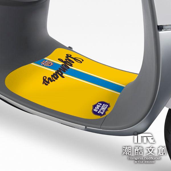 潮酷文創gogoro腳踏墊貼 創意保護貼 腳踏板 踏板貼 / gr036-運動風-朝氣