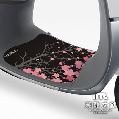 《潮酷文創》GOGORO腳踏墊貼 創意保護貼 腳踏板 踏板貼 / GR066-櫻之春 (6.5折)