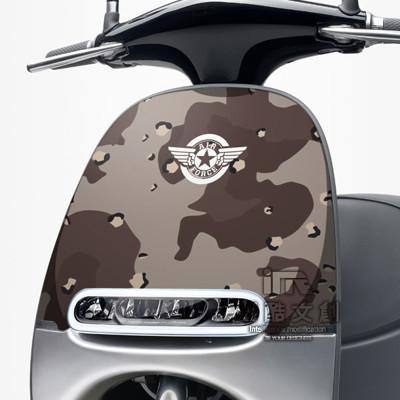 《潮酷文創》GOGORO面板貼 創意保護貼 獨特車貼 車膜 / GR059-帝國 (7折)
