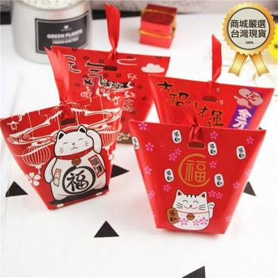 《貳次方》 招財貓包裝紙盒 糖果盒 紙盒 送禮 喜糖 新年 (3.1折)