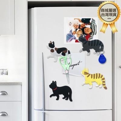 《貳次方》 行走貓咪尾巴掛勾 冰箱貼 磁鐵 裝飾 白板 喵星人 (2.8折)
