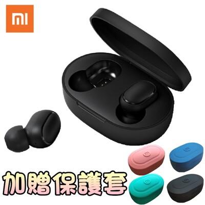 【台灣現貨】小米 紅米 Redmi AirDots 小米藍芽耳機 藍芽耳機 無線耳機 運動耳機 真無 (3.6折)