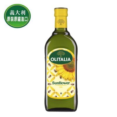 【Olitalia奧利塔】葵花油(500mlx12瓶) (9.1折)