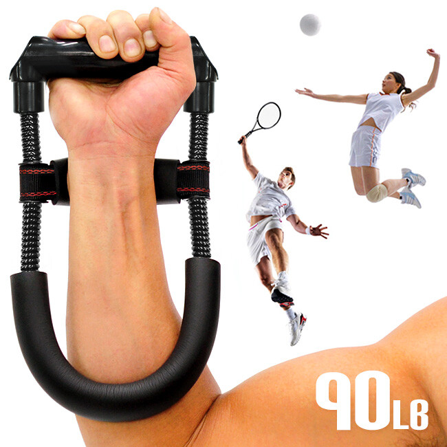 阻力40kg手腕訓練器 (90lb腕力器腕力訓練器/握力器手臂力器健臂器) d184-b0090