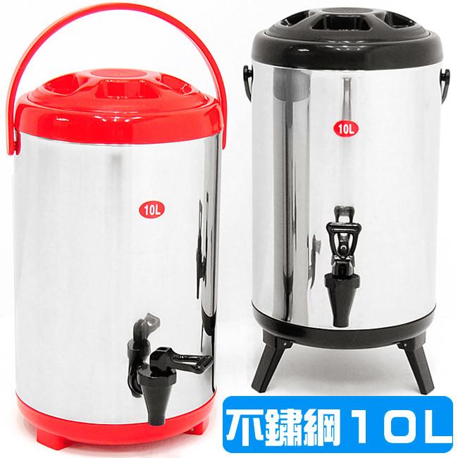 304不鏽鋼12公升茶水桶 10l冰桶開水桶 d084-ns10l
