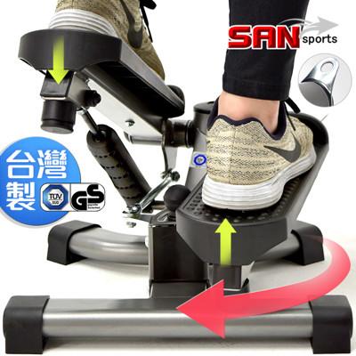 台灣製造雙效2合1扭腰踏步機 p248-s12 (6.9折)