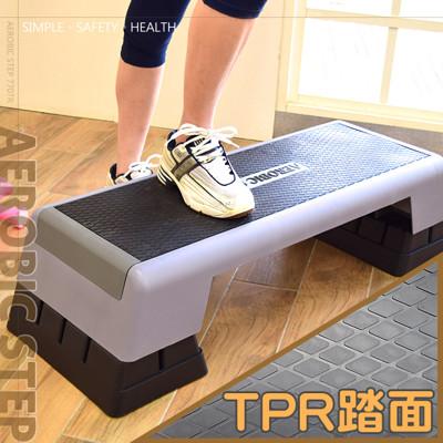 台灣製造 25CM三階段TPR有氧階梯踏板(特大版)  P260-770TR (4折)