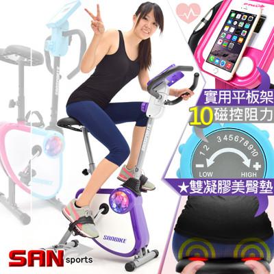 YA!奇摩子!飛輪式磁控健身車(超大座椅.按摩美臀)C149-024 (5.1折)