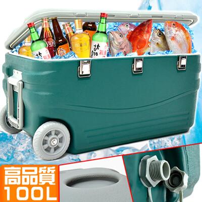 攜帶式100L冰桶    100公升冰桶行動冰箱P063-100 (6.4折)
