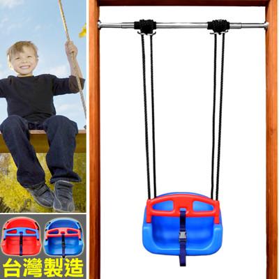 台灣製 兒童盪鞦韆(椅型盪鞦韆.ST安全玩具.盪秋千) P072-SW01 (7.7折)