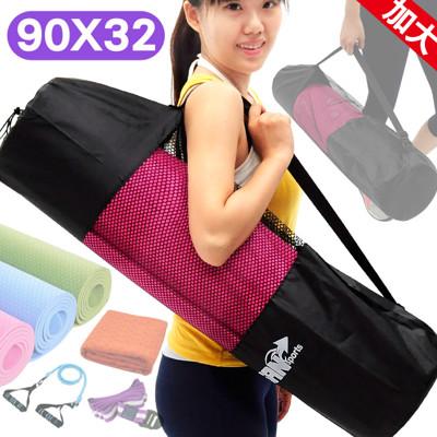 加大瑜珈網袋(直徑20CM) C155-01 (5折)