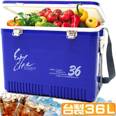 【台灣製造】36L冰桶 P062-36 (4.6折)