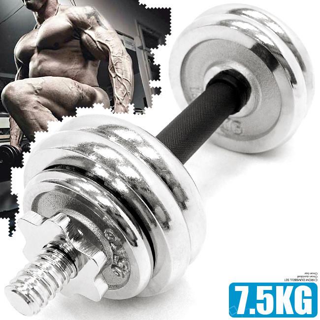 電鍍7.5公斤啞鈴組合(包膠握套)  c195-307