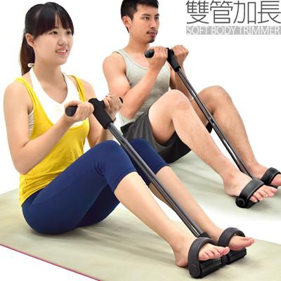 加長版腳踏拉繩拉力器  C109-5138 (5.5折)