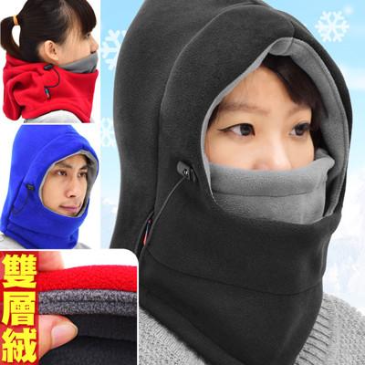 加厚雙層絨保暖頭套 E010-02 (5.5折)