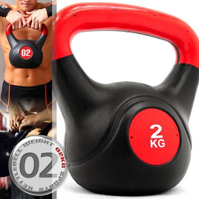 KettleBell重力2公斤壺鈴(4.4磅) C109-2102 (4.6折)