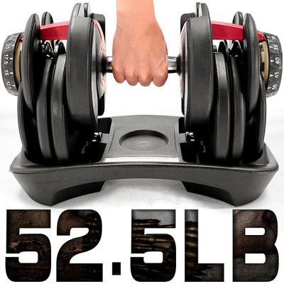 快速調整52.5磅智慧啞鈴(15種可調式) C194-552 (3.8折)