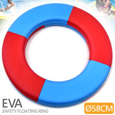 加厚EVA實心安全浮圈(58CM) 兒童成人泳圈救生圈 D087-A722 (6.2折)