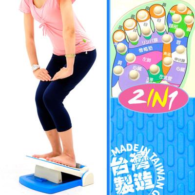 台灣製造 足部按摩拉筋板 P260-730M (4.3折)