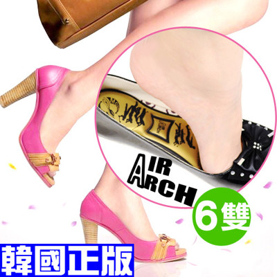 AIR ARCH超輕氣拱鞋墊[6雙入](足弓鞋墊.與韓國同步上市.空氣足弓支撐墊) M00345 (2折)