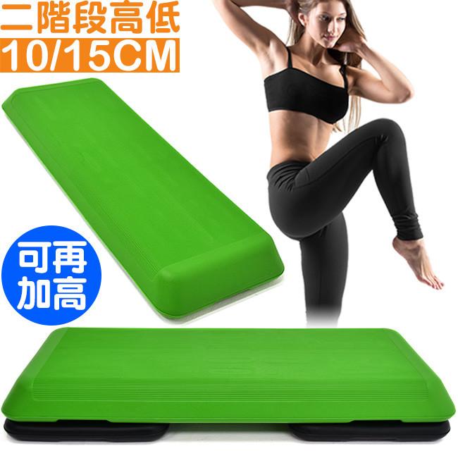長90cm二階韻律踏板(可加高) 瑜珈健身踏板 有氧階梯踏板c113-u04