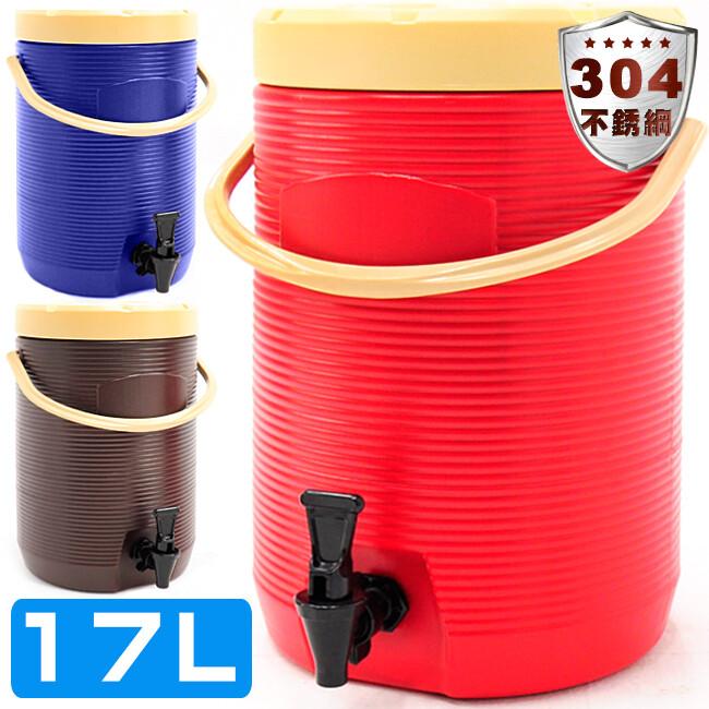 304不鏽鋼17l茶水桶   17公升開水桶冰桶  d084-ty17l