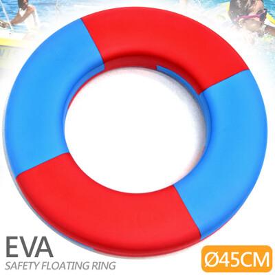 加厚45CM實心安全浮圈(EVA) 成人兒童泳圈救生圈 D087-A720 (7.8折)