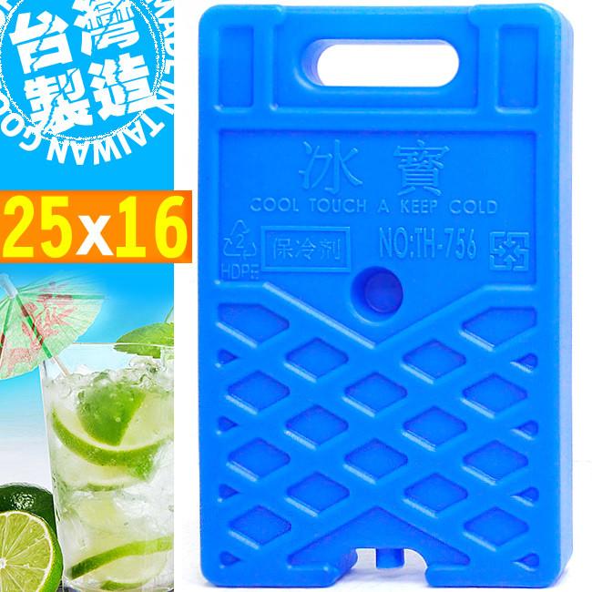 台灣製造 冰寶保冰磚(中)  p062-756