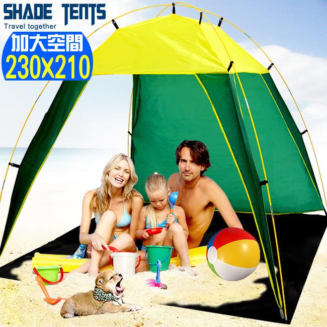 230x210休閒海灘帳棚(附收納袋+營釘) 沙灘帳篷 d001-0492