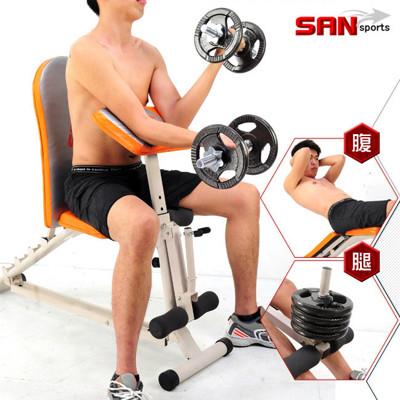 【SAN SPORTS】第二代怪力重量訓練機 C080-6007 (3.7折)